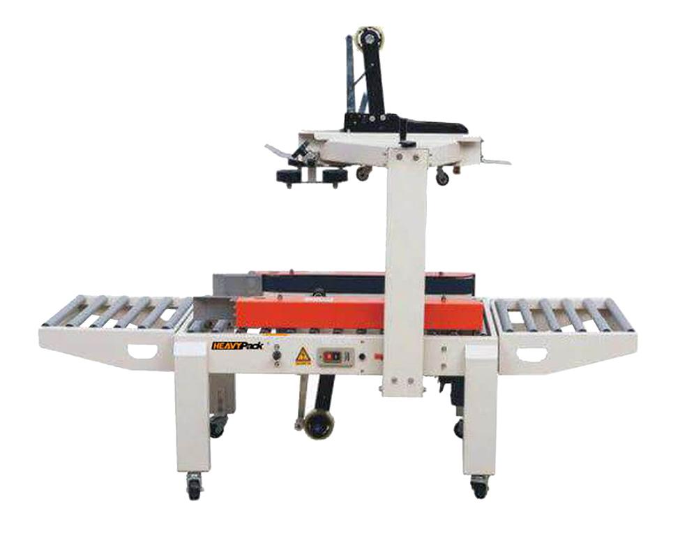 Mesin Lakban Otomatis FXC5050